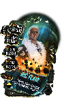 SuperCard RicFlair S5 26 Cataclysm
