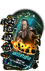 SuperCard Undertaker S5 26 Cataclysm