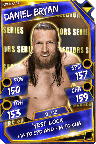 Daniel Bryan - Super Rare (Collectors Series)