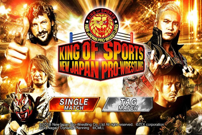 """King of Sports - New Japan Pro-Wrestling"" Mobile Game Arrives This Summer on iOS and Android! Limited time beta released"