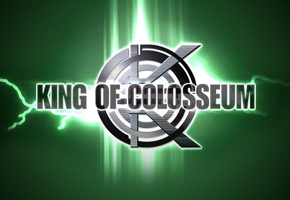 King Of Colosseum Green