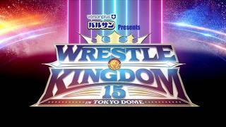 NJPW Wrestle Kingdom 15